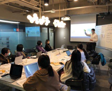 產品教學課程隨記|2020/02/18