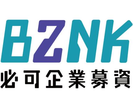 中小企業必備的數位融資工具-「Bznk 必可企業募資」訪談