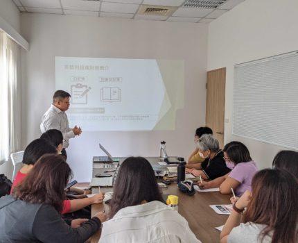 非營利組織|NexTrek x 中友聯合會計師事務所講座隨記